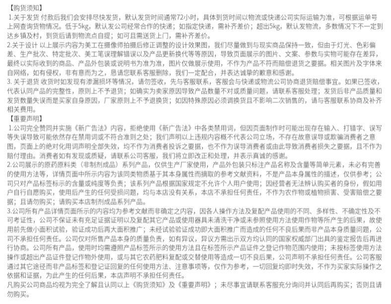仲禧泉枯草芽孢杆菌15803885411
